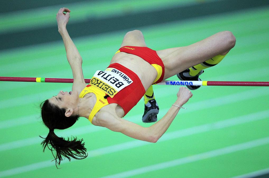 Ruth Beitia, en la final de salto de altura en Portland (EEUU). Foto: J.A.Miguelez / RFEA