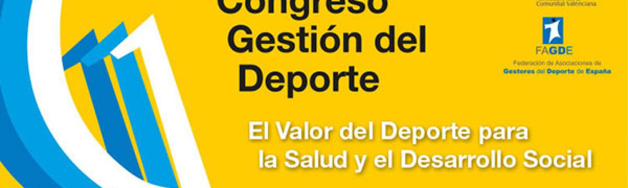 congreso-gestion-deporte